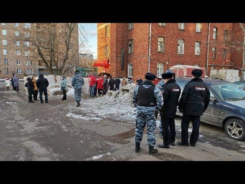 Жителей Ставропольской 17 в Москве отрезают от коммуникаций / LIVE 18.02.19