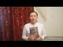 Жастар таңдайды - Молодежь предпочитает атты жобасына қатысушы Омарова Жанна жастарды кітап оқуға шақырады