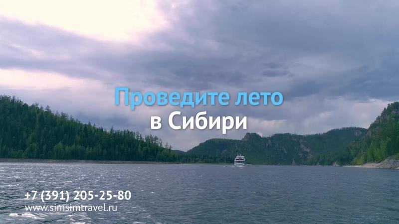 Прогулка на теплоходе по заповедному заливу Бирюса и Красноярскому морю
