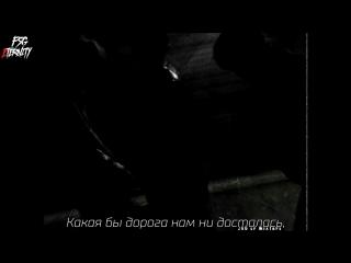 FSG Eternity | 3RACHA  42 рус.саб