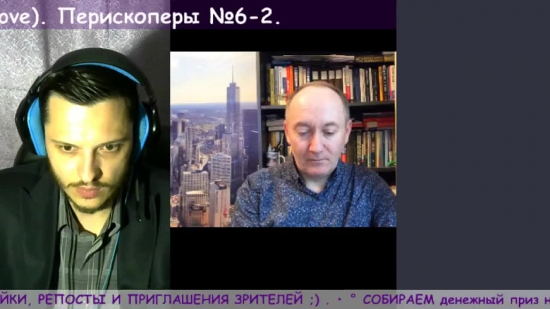 Интервью: Евгений Сарапулов (@sarapulove). Перископеры №6-2. . • ° Перископеры интервью Сарупулов sarapulove Перископ