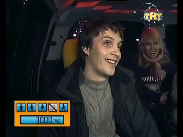 Такси 30 12 2009