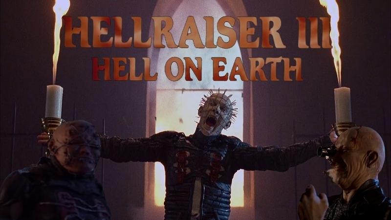 Восставший из ада -3_