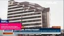 Киевский суд арестовал имущество Коломойского