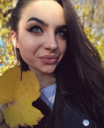 Инна Вейсман