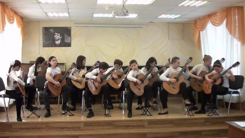 Гитарный оркестр КОНКОРД