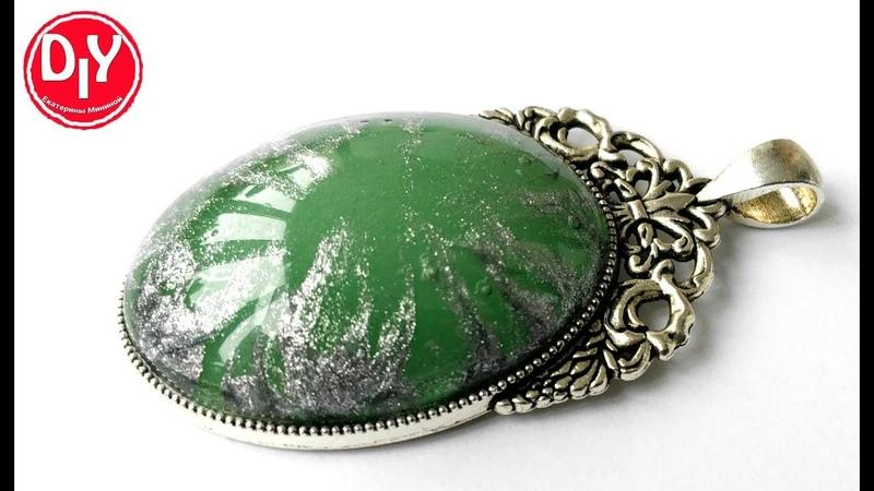 Кулон из эпоксидной смолы с люминоформ jewelry made of epoxy resin