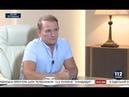 Медведчук У меня нет отношений с Коломойским и Тимошенко