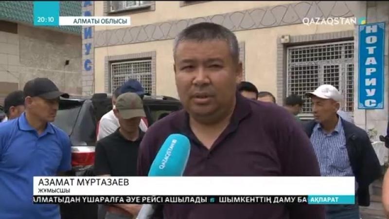 Алматы облысында 200-ден астам жұмысшы 8 айдан бері еңбекақыларын ала алмай жүр
