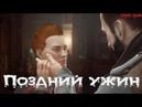 Vampyr (20) Начинаем подъедать население - Игра 2018 - Вампир прохождение на русском - Жрем горожан
