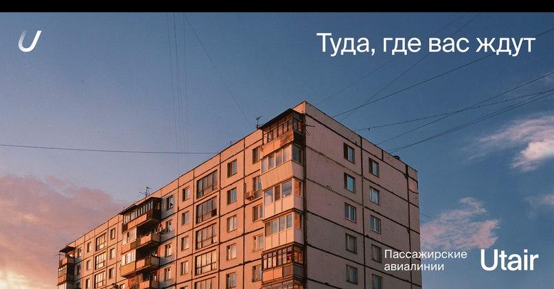 Арсений Ашомко   Москва