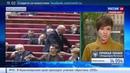 Новости на Россия 24 Парламентская коалиция на Украине выдвинула Гройсмана в премьер министры