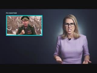 🔥 Любовь Соболь о том,как ФАС возбудила дело о закупках Росгвардии после обращения ФСБ