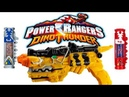 игры динозавры для детей игрушечный пистолет смотреть лучшее видео для детей MrGeor
