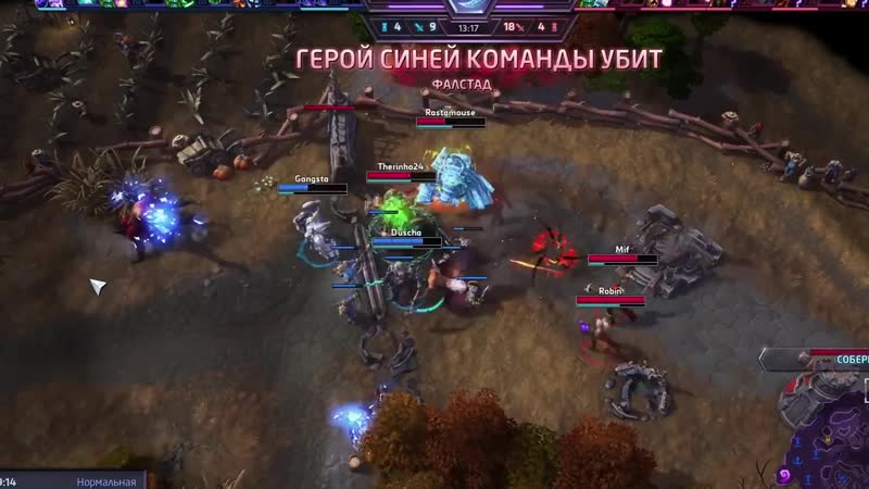 [Pancho Production] ШКОЛА НЕКСУСА - Правильные таланты | Heroes of the Storm