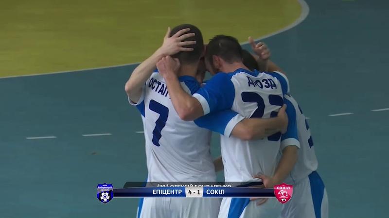 Highlights | Епіцентр К-Авангард 8-1 Сокіл | 1 Тура Кубок Ліги м. Херсон