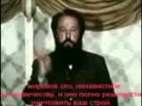 Солженицин призывает США уничтожить СССР