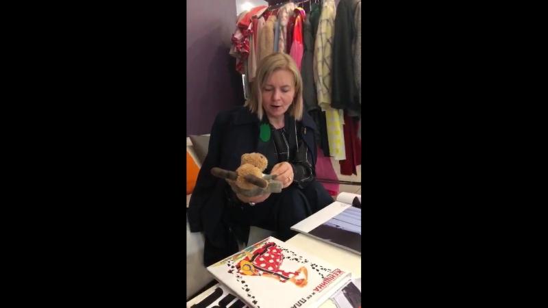 Проверка лука Лося Федора от дизайнера Виктории Андреяновой
