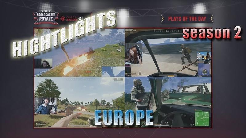 Broadcaster Royale: OMEN Challenge | Partner Invitational | EUROPE | HIGHTLIGHTS