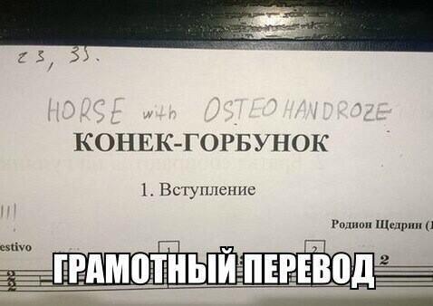 Фото №456262850 со страницы Анастасии Дрепелевой