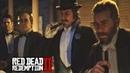 Red Dead Redemption 2 ВЕЧЕРИНКА У АНДЖЕЛО БРОНТЕ ЗОЛОТАЯ КЛЕТКА