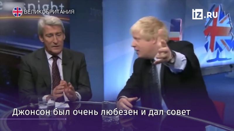 Опохмел Российские пранкеры разыграли главу МИД Великобритании