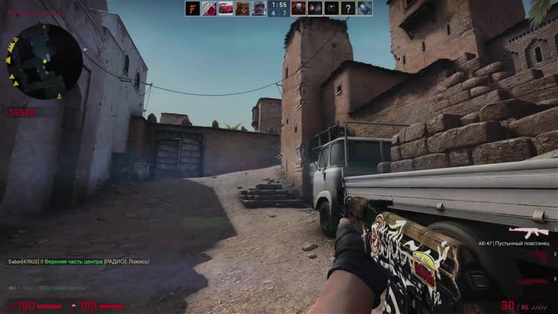 Counter Strike Global Offensive,Новый Чит...Брат-Ниндзя-Босс-Молокосос