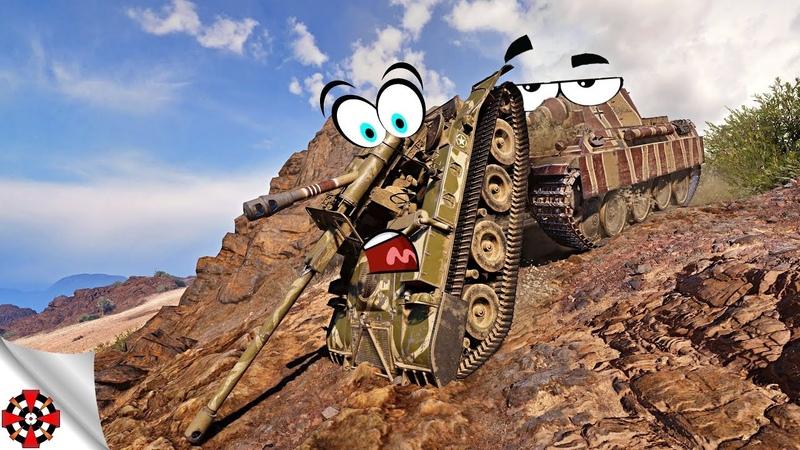 World of Tanks Funny Moments PHYSICS FIESTA WoT bugs January 2019
