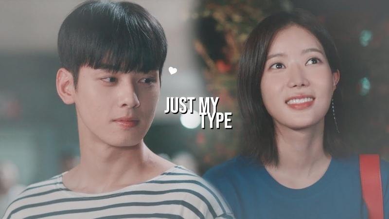 Mirae Kyungsuk - Just My Type (Gangnam Beauty MV)