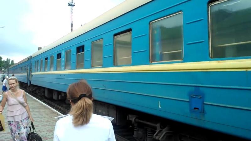 Подается на пасадку поезд Феодосия - Киев