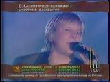 Виктор Салтыков- Не вместе