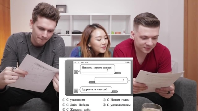 Корейский ЕГЭ по русскому