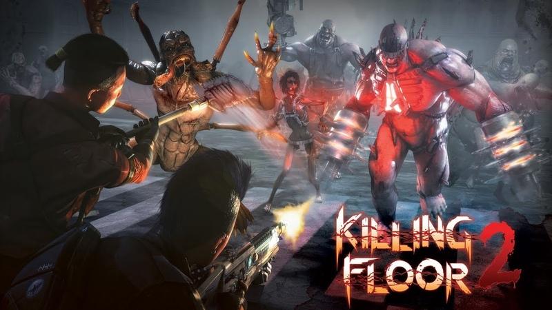 Killing Floor 2 Soundtrack - Spike Grinder (King Fleshpound Theme)
