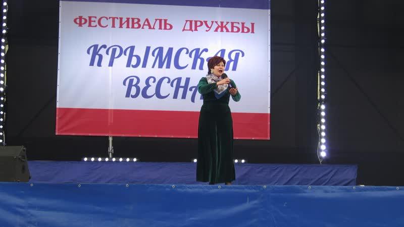 8 марта 2014 г Бубенцы К пятилетию Крымской весны