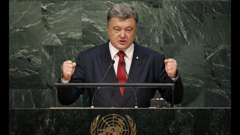 🔴 Засідання Генасамблеї ООН щодо російської окупації промова Президента України 20 02 2019 17 00