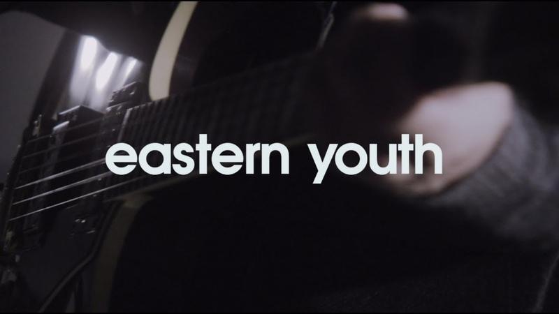 【eastern youth】「時計台の鐘」MV_Full_Ver.(TVアニメ『ゴールデンカムイ』第二期エン124