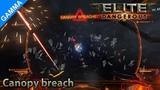 Elite Dangerous - Gamma - Canopy breach