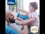 Friso — подслушано у пап