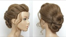 Easy Updo With French Rope Braid Hairstyles For Long Medium Hair