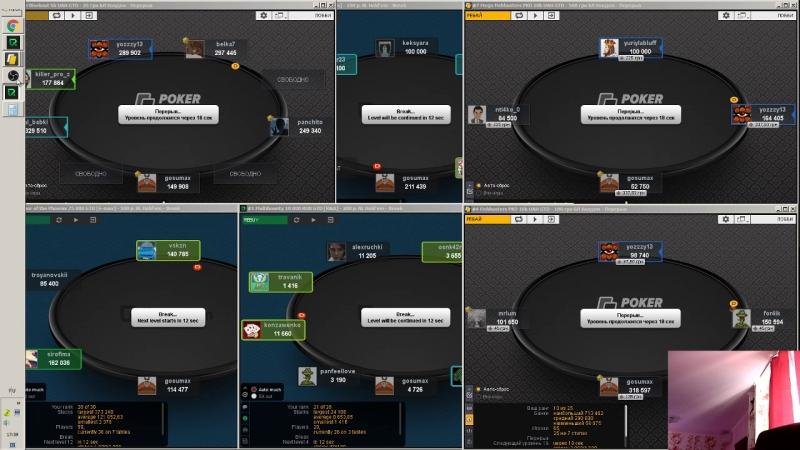 100 дней MTT на покер дом (день 18)
