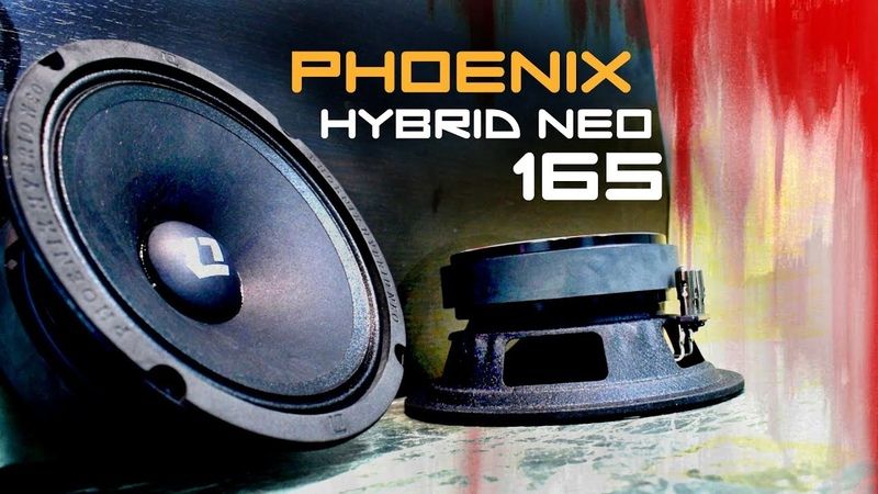 САМАЯ ГРОМКАЯ НОВИНКА 2019 года. Phoenix Hybrid Neo 165 обзортест