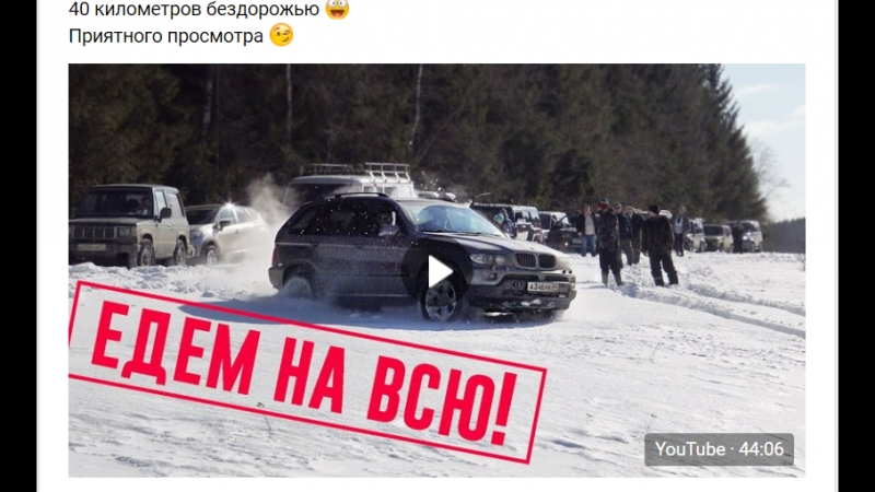 BMW X5 может на бездорожье؟ Элита в снег лицом Dodge Ram, Jeep, Hummer, Tahoe, Land Rover, Антигелик