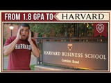 From 1.8 GPA to Harvard Business School (OPM)