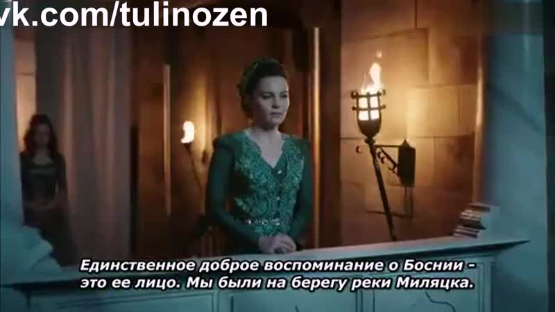 Дервиш рассказывает о том, как впервые увидел Хандан султан