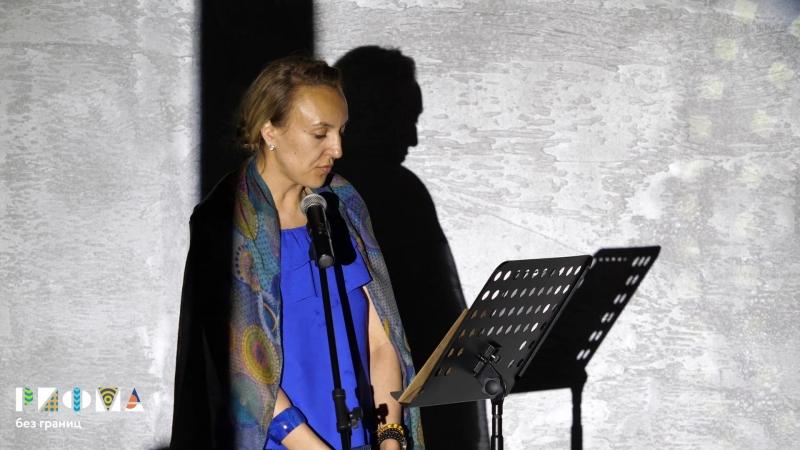 Стих в конверте Монгуш Кенин-Лопсан – Мое сердце (читает Марина Бальчугова) РИФМА без границ