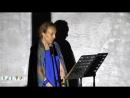 Стих в конверте / Монгуш Кенин-Лопсан – Мое сердце (читает Марина Бальчугова) / РИФМА без границ