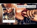 Масаи ledy Lesbi Revolution Records