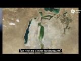 Как мы уничтожили Аральское море [ЖЮ-перевод]