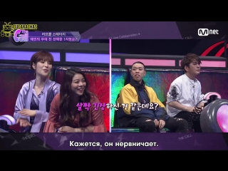[RUSSUB] 180615 The Call - EP.6 Taemin Cut 4