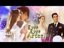 Nadech Yaya - ลิขิตรัก The Crown Princess MV Ever Ever After